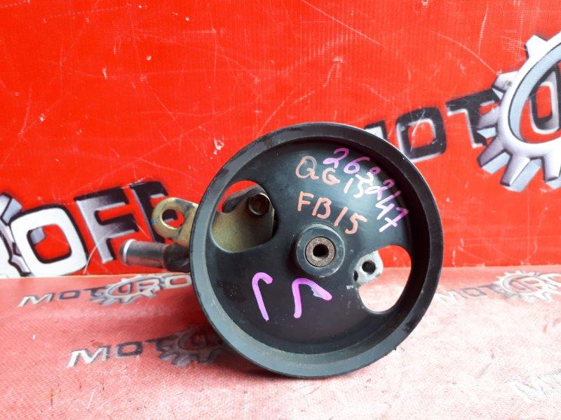 Насос гидроусилителя Nissan Sunny FB15 QG15DE 1998 (б/у)