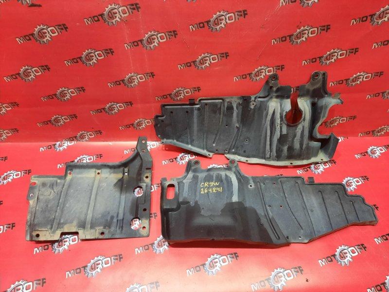 Защита двс Mitsubishi Dion CR9W 4G63 2000 (б/у)