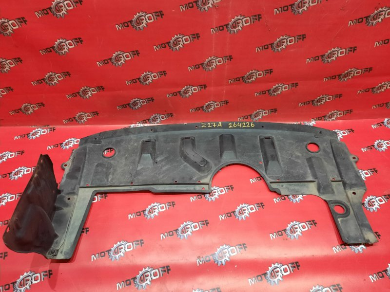 Защита двс Mitsubishi Colt Z27A 4G15 2002 (б/у)