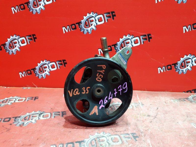Насос гидроусилителя Nissan Fuga PY50 VQ35DE 2004 (б/у)