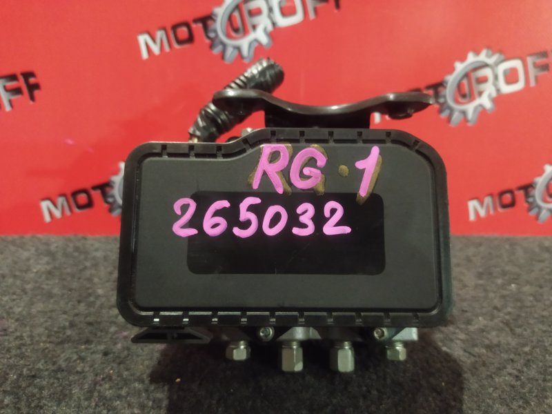 Блок abs (модулятор abs) Honda Stepwgn RG1 K20A 2005 (б/у)