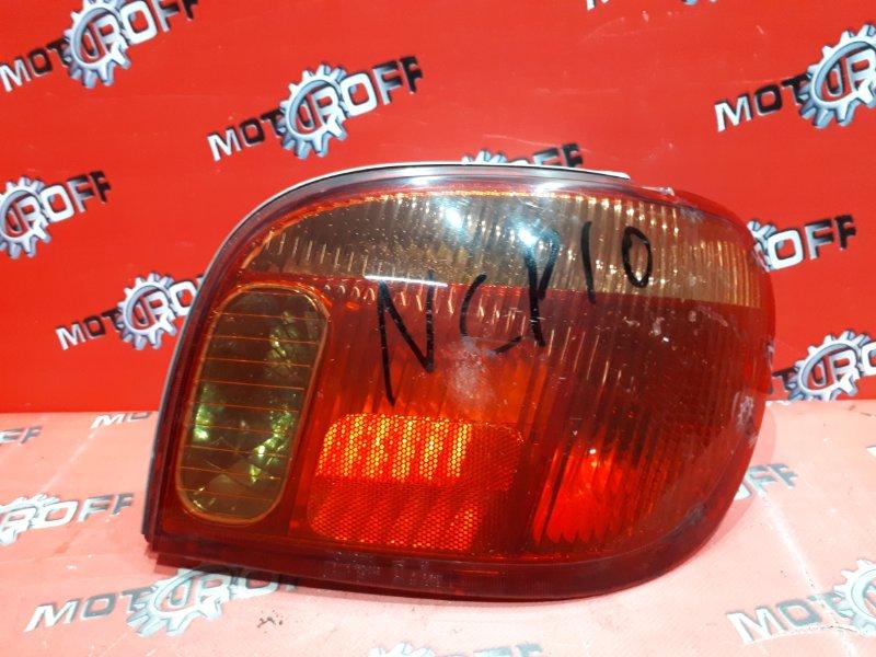 Фонарь (стоп-сигнал) Toyota Vitz NCP10 2NZ-FE 2001 задний правый (б/у)