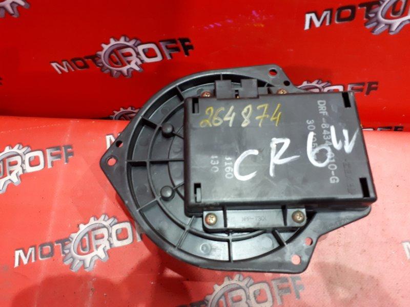 Вентилятор (мотор отопителя) Mitsubishi Dion CR6W 4G63 2000 (б/у)