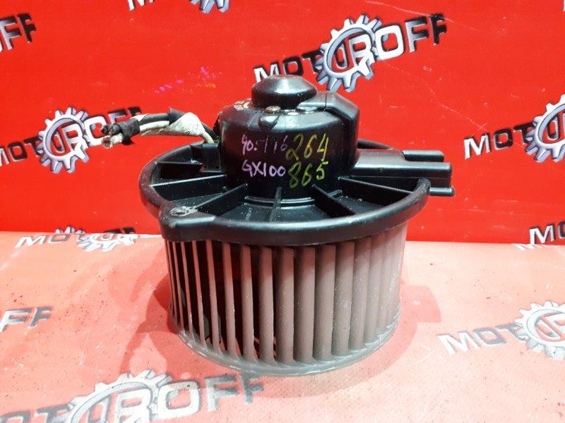 Вентилятор (мотор отопителя) Toyota Mark Ii GX100 1G-FE 1996 (б/у)