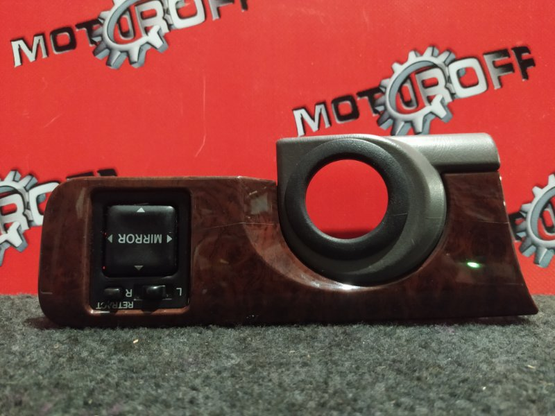 Блок управления зеркалами Toyota Mark Ii GX100 1G-FE 1996 (б/у)