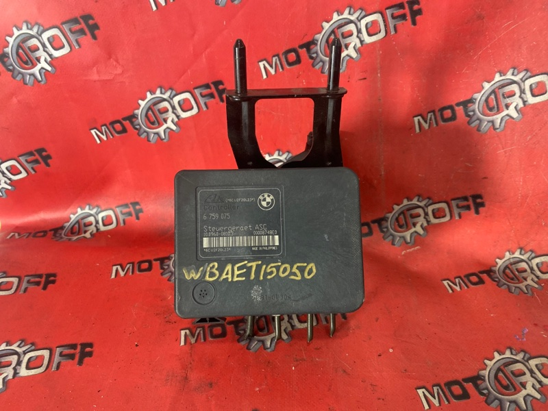 Блок abs (модулятор abs) Bmw 320I E46 M52B20 1998 (б/у)