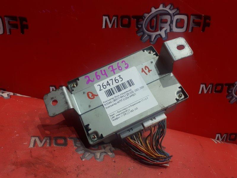 Компьютер (блок управления) Nissan Liberty RM12 QR20DE 2001 (б/у)
