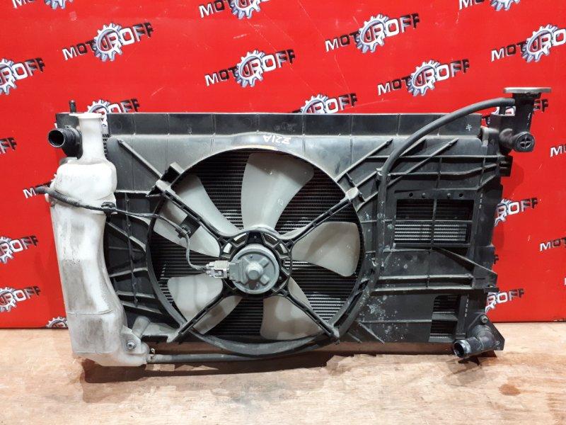Радиатор двигателя Mitsubishi Colt Z21A 4A90 2002 (б/у)