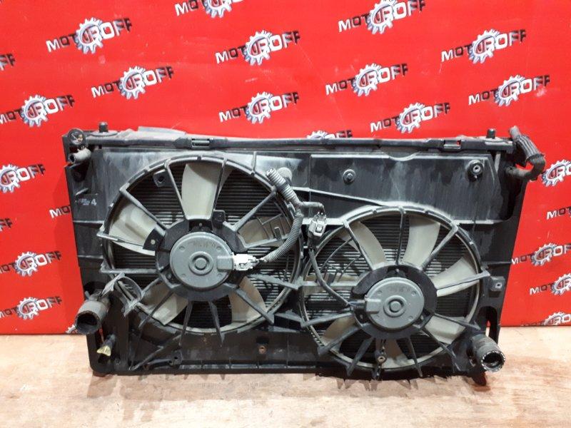 Радиатор двигателя Toyota Estima ACR50W 2AZ-FE 2006 (б/у)