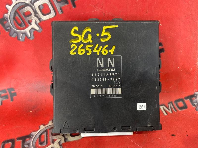 Компьютер (блок управления) Subaru Forester SG5 EJ20 2002 (б/у)
