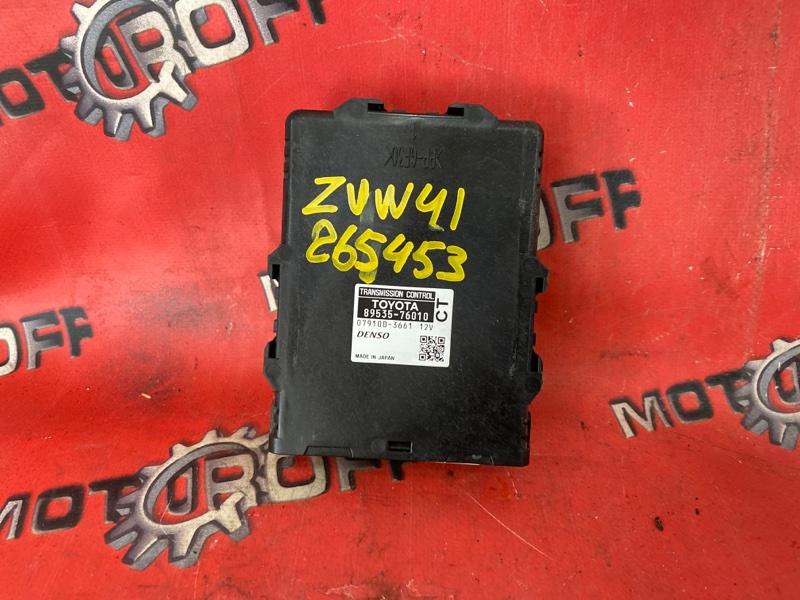 Компьютер (блок управления) Toyota Prius ZVW41W 2ZR-FXE 2011 (б/у)