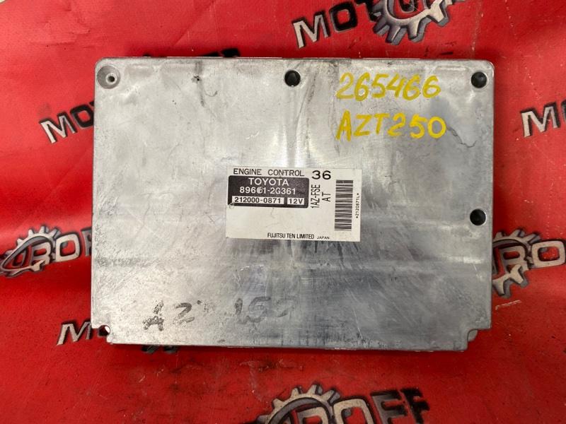 Компьютер (блок управления) Toyota Avensis AZT250 1AZ-FSE 2002 (б/у)