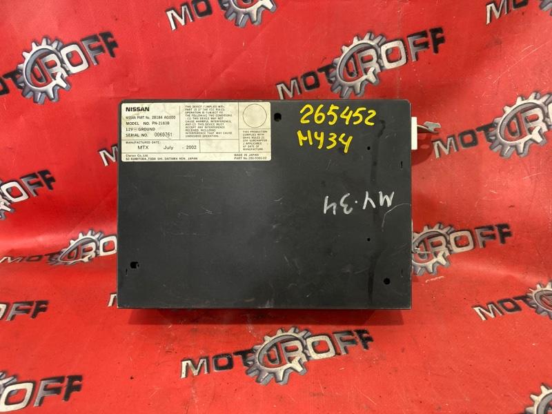 Магнитола Nissan Cedric MY34 VQ25DD 1999 (б/у)