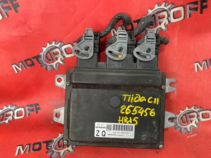 Компьютер (блок управления) Nissan Tiida C11 HR15DE 2004 (б/у)