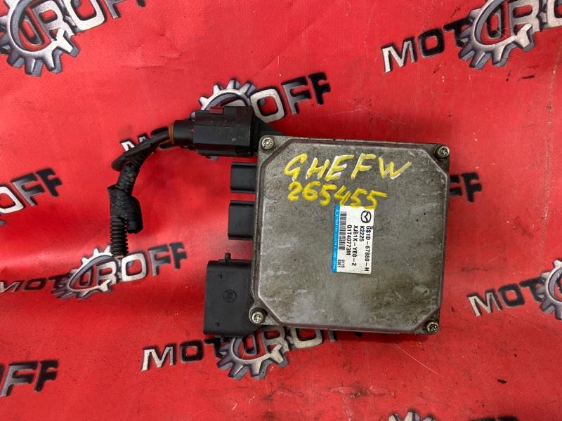 Блок управления рулевой рейкой Mazda Atenza GHEFW LF-VD 2008 (б/у)