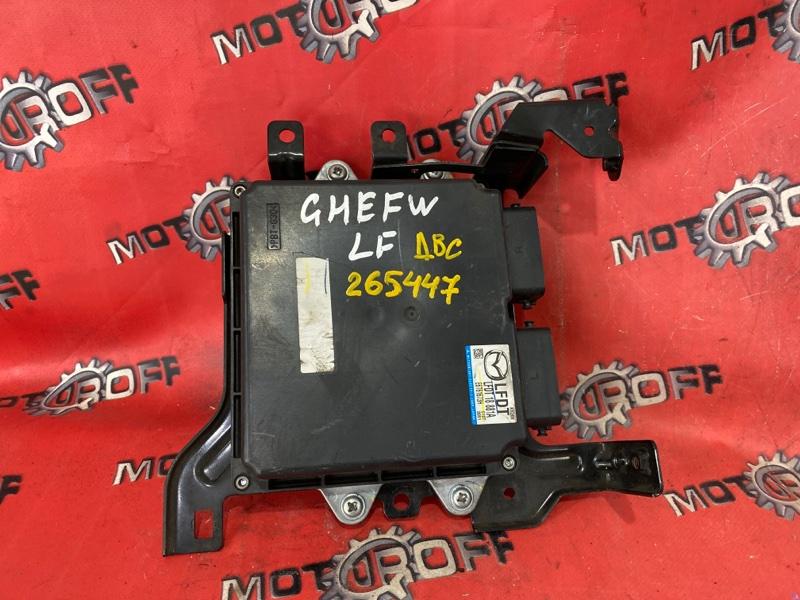 Компьютер (блок управления) Mazda Atenza GHEFW LF-VD 2008 (б/у)