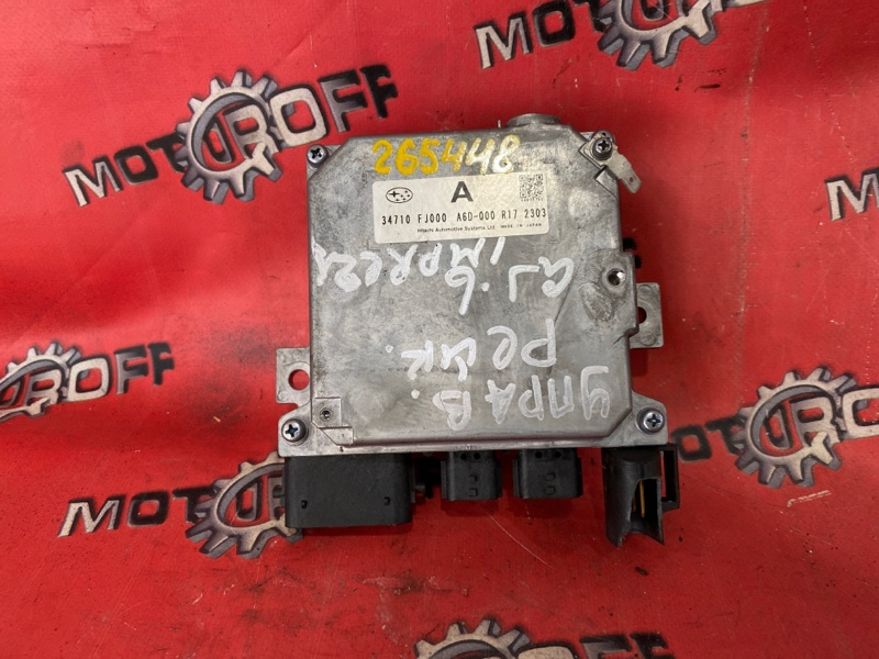 Блок управления рулевой рейкой Subaru Impreza GJ6 FB20 2011 (б/у)