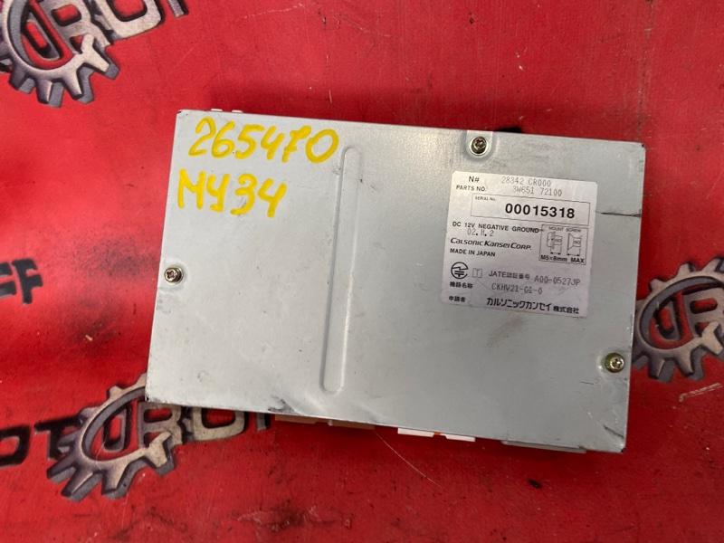 Компьютер (блок управления) Nissan Cedric MY34 VQ25DD 1999 (б/у)