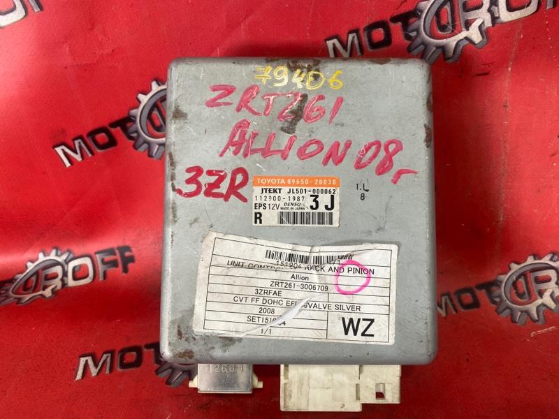 Блок управления рулевой рейкой Toyota Allion ZRT261 3ZR-FAE 2007 (б/у)