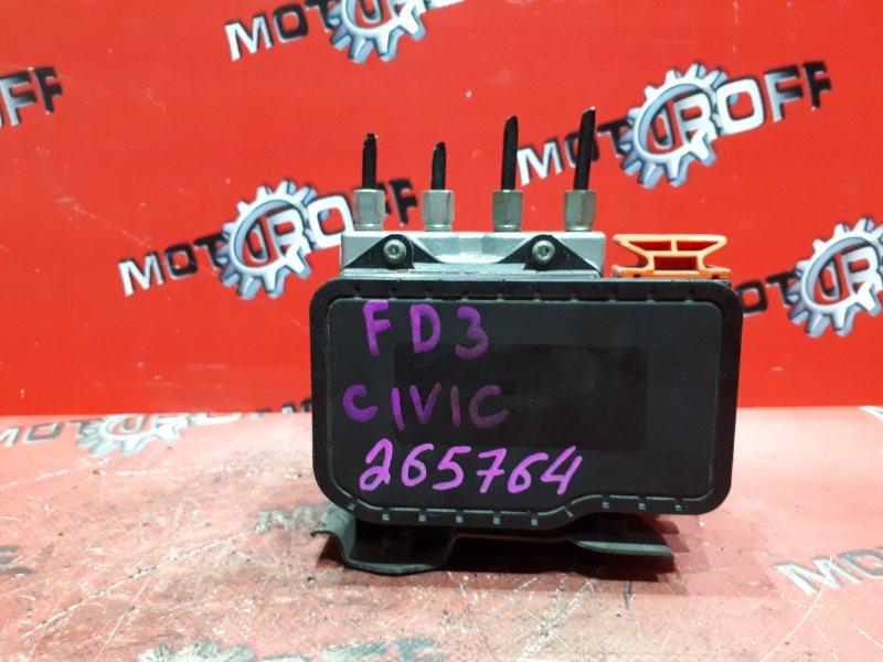 Блок abs (модулятор abs) Honda Civic FD3 LDA 2005 (б/у)