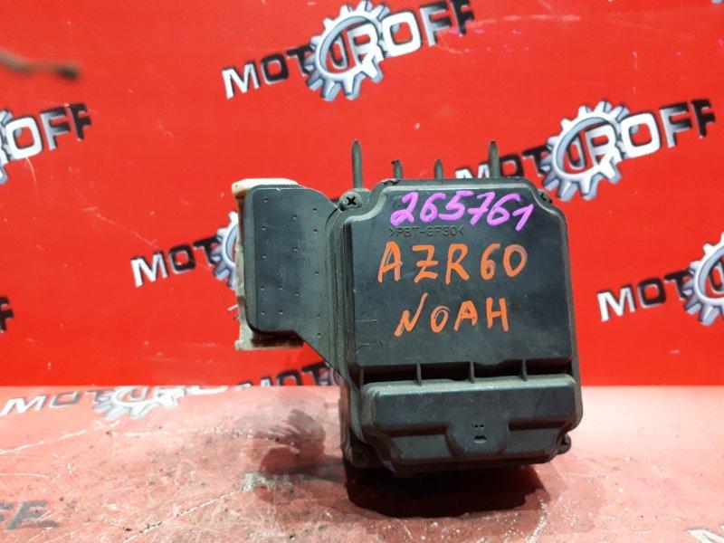 Блок abs (модулятор abs) Toyota Voxy AZR60G 1AZ-FSE 2001 (б/у)