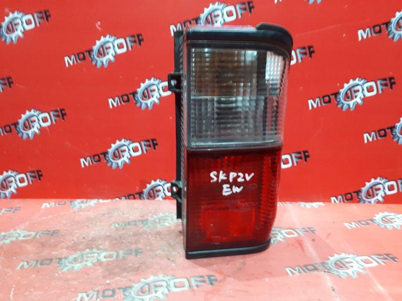 Фонарь (стоп-сигнал) Mazda Bongo SK22T R2 1999 задний правый (б/у)