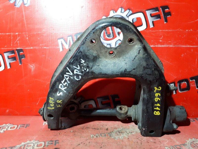 Рычаг подвески Mazda Bongo Brawny SR5AV WL 1997 передний правый верхний (б/у)