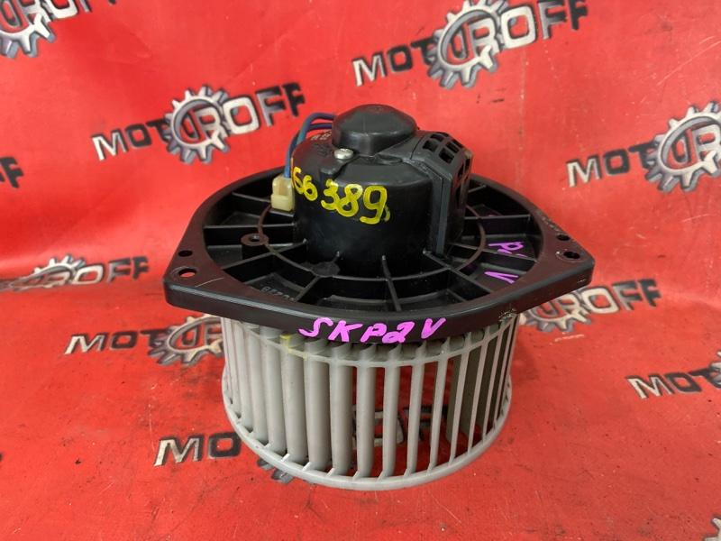 Вентилятор (мотор отопителя) Mazda Bongo SKP2V L8 1999 (б/у)