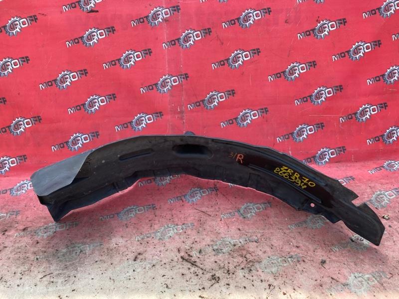Защита топливного бака Toyota Voxy ZRR70G 3ZR-FE 2007 (б/у)