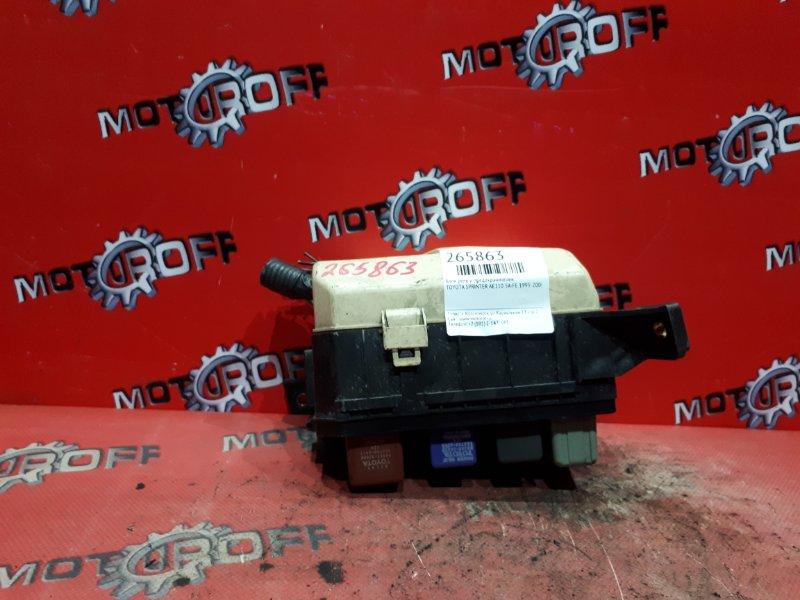 Блок реле и предохранителей Toyota Sprinter AE110 5A-FE 1995 (б/у)