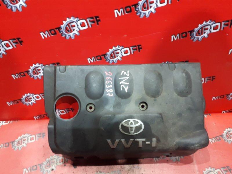 Крышка на двигатель декоративная Toyota Corolla NZE121 1NZ-FE 2000 (б/у)