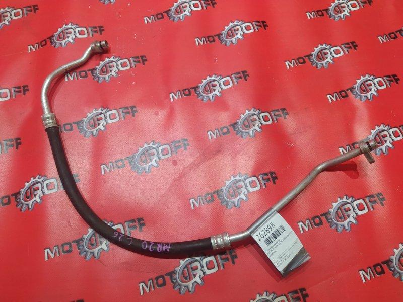 Трубка кондиционера Nissan Serena C26 MR20DD 2010 (б/у)