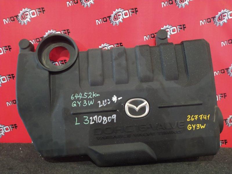 Крышка на двигатель декоративная Mazda Atenza GY3W L3-VE 2002 (б/у)