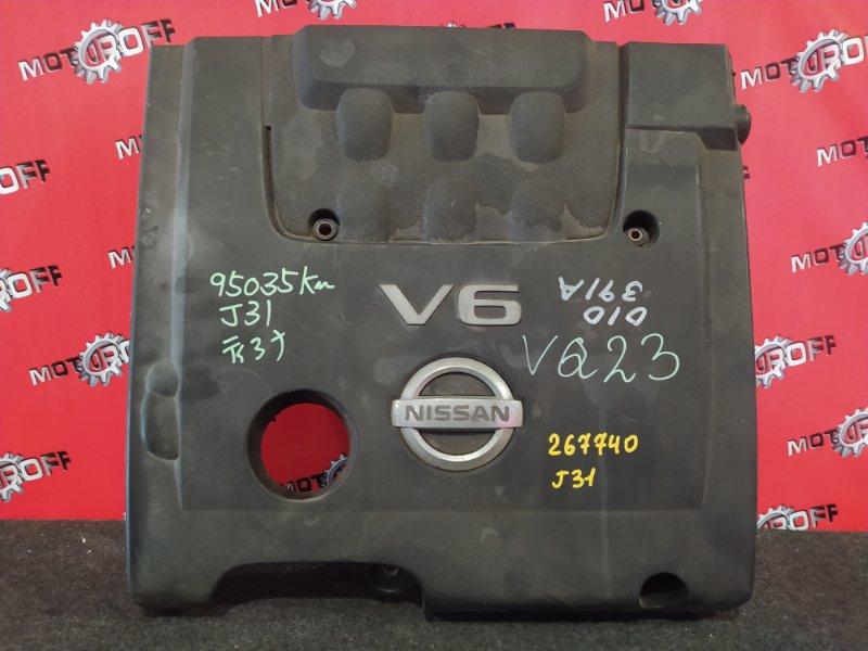 Крышка на двигатель декоративная Nissan Teana J31 VQ23DE 2003 (б/у)