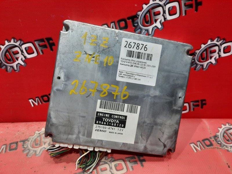 Компьютер (блок управления) Toyota Wish ZNE10G 1ZZ-FE 2003 (б/у)