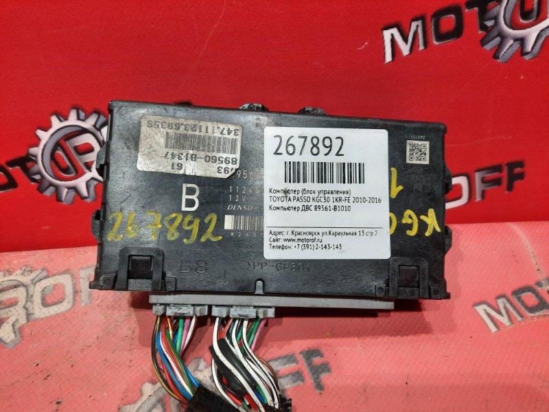 Компьютер (блок управления) Toyota Passo KGC30 1KR-FE 2010 (б/у)