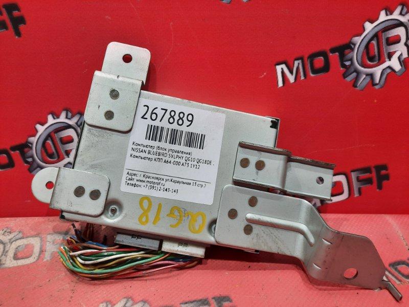 Компьютер (блок управления) Nissan Bluebird Sylphy QG10 QG18DE 2000 (б/у)
