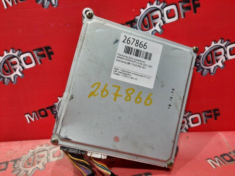 Компьютер (блок управления) Honda Stepwgn RF3 K20A 2001 (б/у)