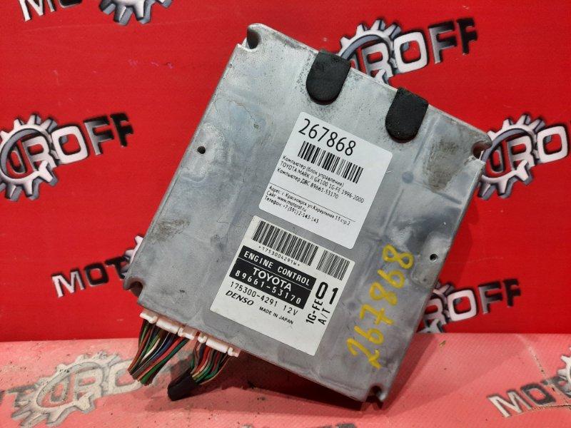 Компьютер (блок управления) Toyota Mark Ii GX100 1G-FE 1996 (б/у)
