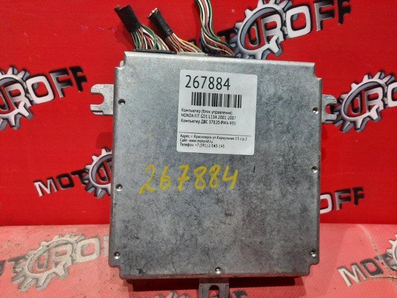 Компьютер (блок управления) Honda Fit GD1 L13A 2001 (б/у)