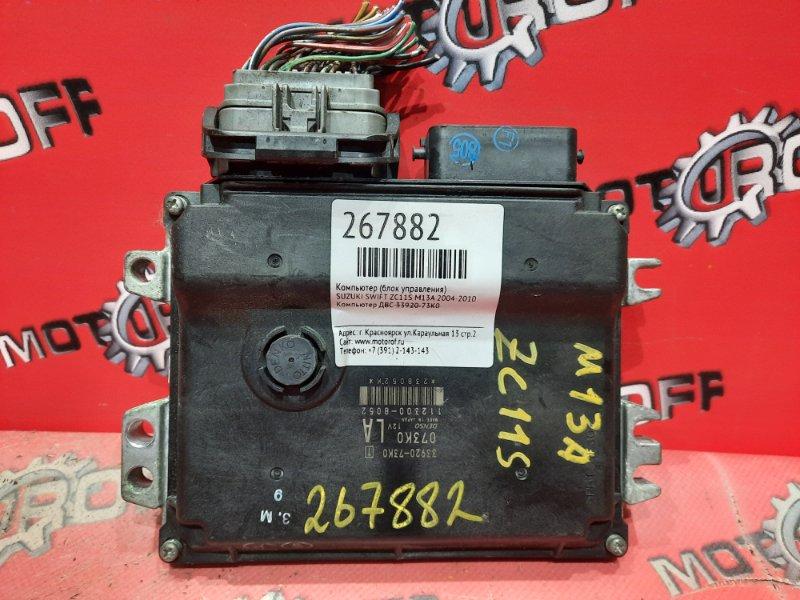 Компьютер (блок управления) Suzuki Swift ZC11S M13A 2004 (б/у)