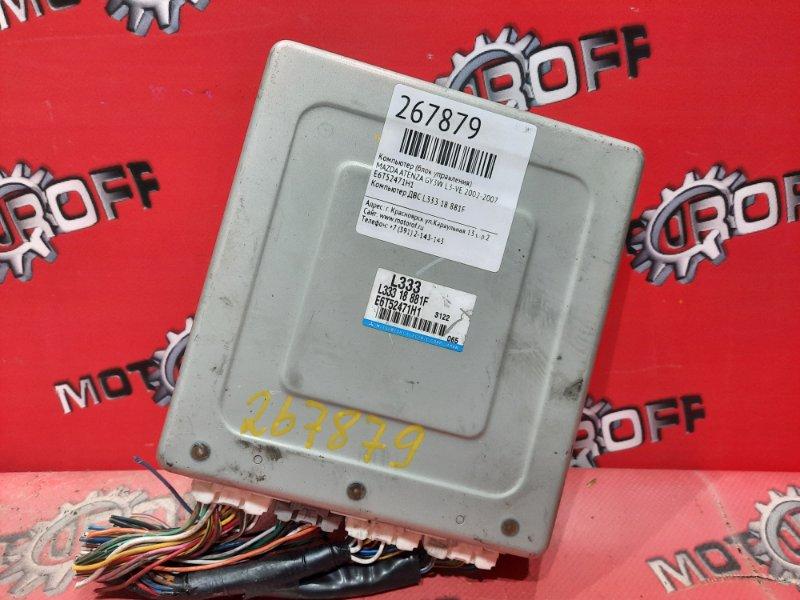 Компьютер (блок управления) Mazda Atenza GY3W L3-VE 2002 (б/у)