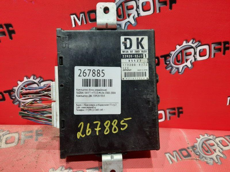 Компьютер (блок управления) Suzuki Swift HT51S M13A 2000 (б/у)