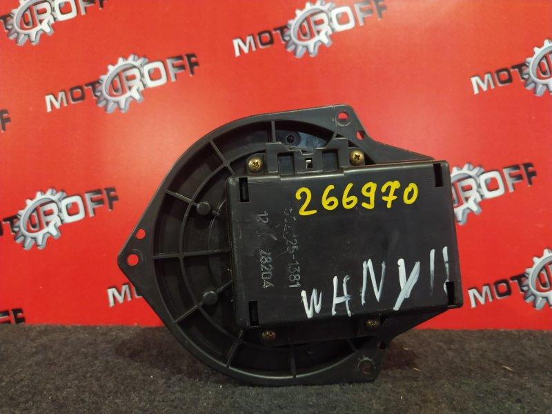 Вентилятор (мотор отопителя) Nissan Wingroad WFY11 QG15DE 1999 (б/у)