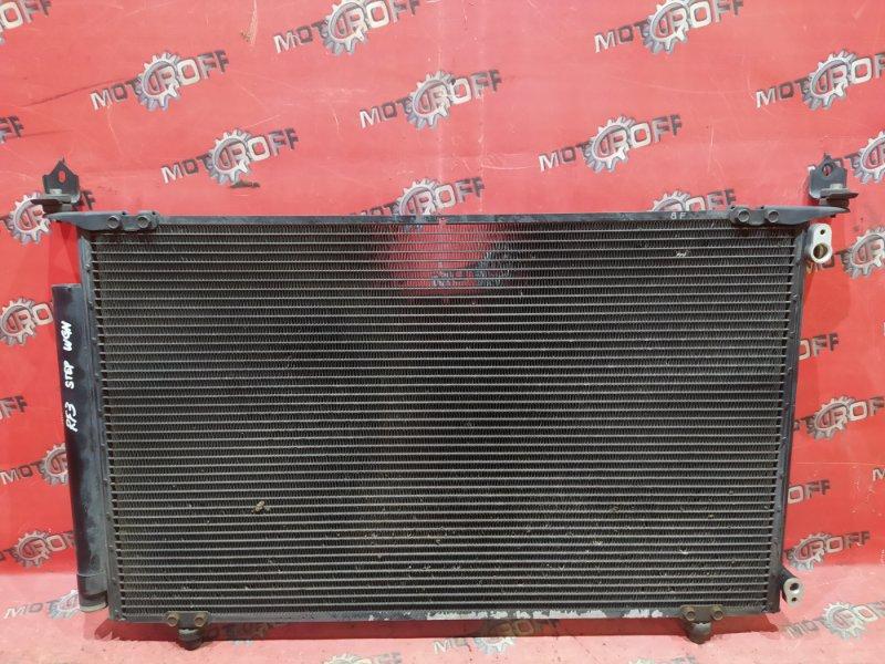 Радиатор кондиционера Honda Stepwgn RF3 K20A 2001 (б/у)