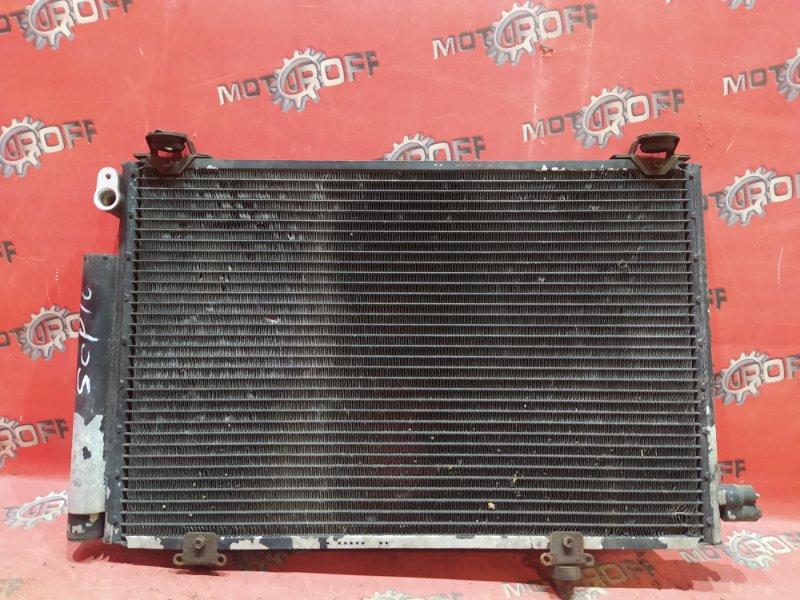 Радиатор кондиционера Toyota Vitz SCP10 1SZ-FE 1999 (б/у)