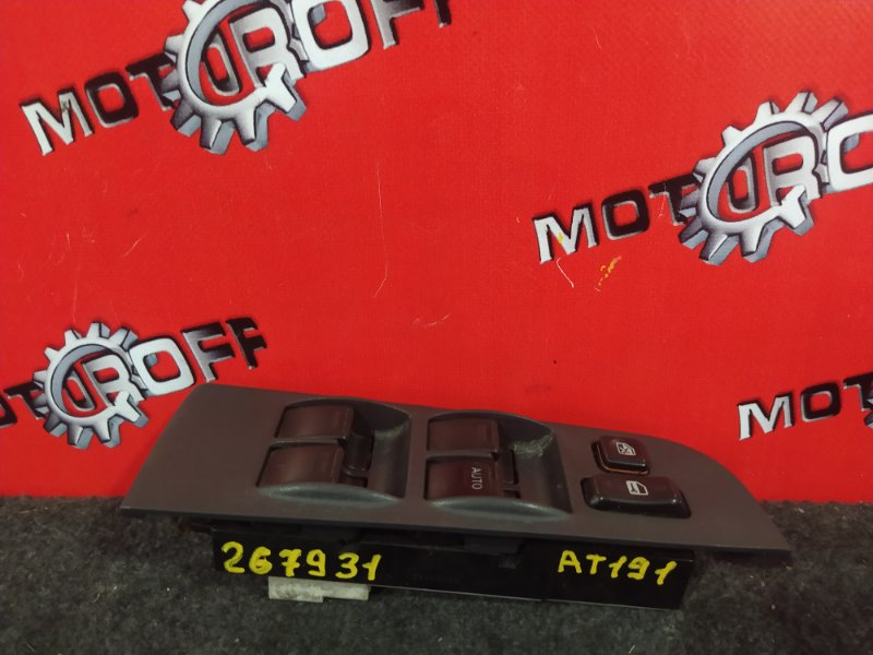 Блок управления стеклоподъемниками Toyota Caldina AT191G 7A-FE 1992 правый (б/у)