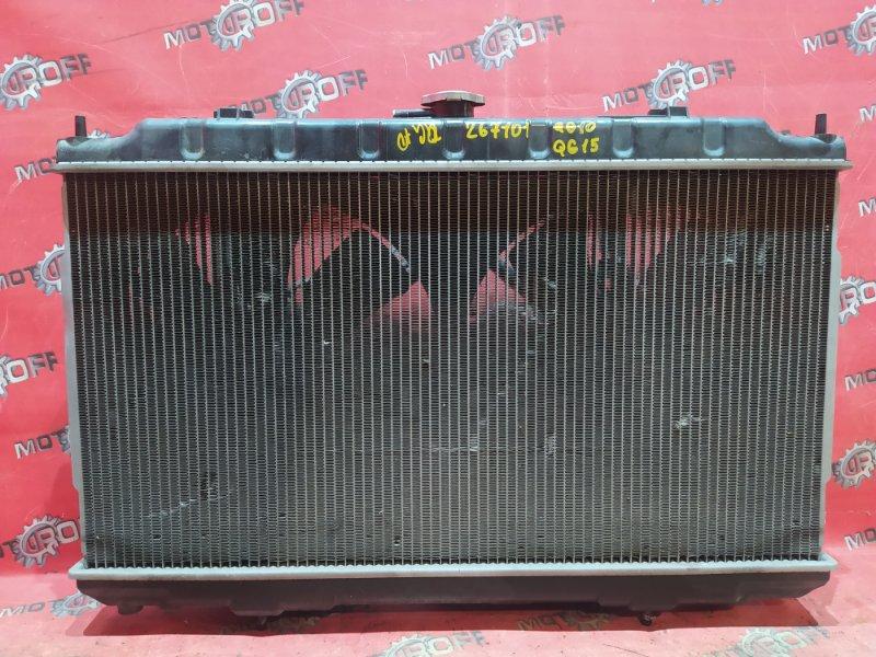 Радиатор двигателя Nissan Bluebird Sylphy FG10 QG15DE 2000 (б/у)