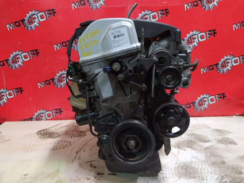 Двигатель Honda Stepwgn RG1 K20A 2005 (б/у)