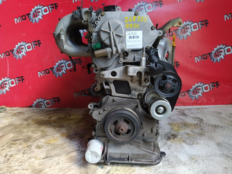 Двигатель Nissan X-Trail NT30 QR20DE `2000 (б/у)